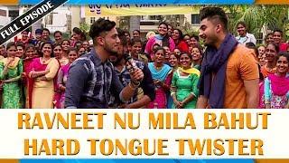 Canteeni Mandeer    Ravneet    Guru Nanak National College, Doraha, Punjab    New Episode    MH One