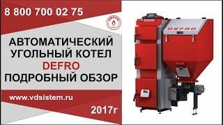видео Купить твердотопливные котлы Heiztechnik Q Eko 15, 25, 35, 45