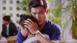 [香港電影] 五億探長雷洛傳II之父子情仇 粵語 劉德華系列 HD720