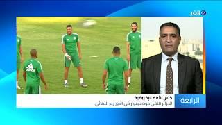 ناقد: المنتخب الإيفواري سيعاني أمام نظيره الجزائري في ربع نهائي إفريقيا