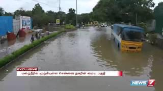 Exclusive Video - Heavy Rain Lashes Chennai City spl tamil hot news video 02-12-2015
