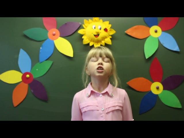 Изображение предпросмотра прочтения – АлёнаКарасёва читает произведение «На что похоже солнце?» Т.В.Боковой