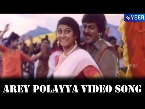 Allari Police Movie | Arey Polayya Video Song