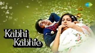 Kabhi Kabhie Mere Dil Mein - Dialogue - Amitabh Bachchan - Kabhi Kabhie [1976]
