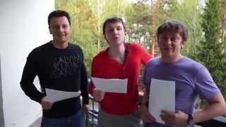 Звезды Stand Up в Альберт Холле-Приглашение от Уральских Пельменей