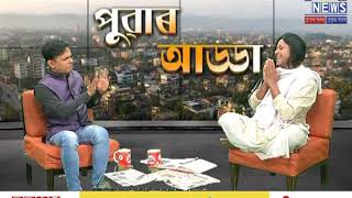 Puwar Adda with Anshuman Bhuyan   Funny man to tickle your funny bone