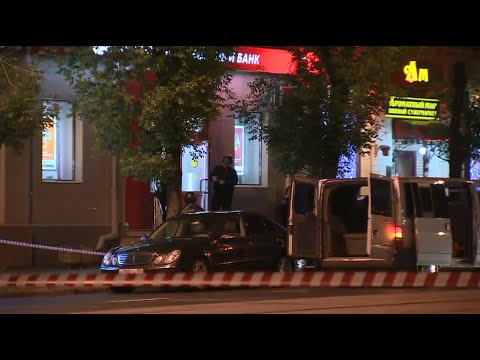 LIVE: Man holding hostages in Moscow bank office