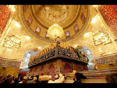Ziyarat Iraq Karbala Najaf Samarra(urdu  documentry part 2)