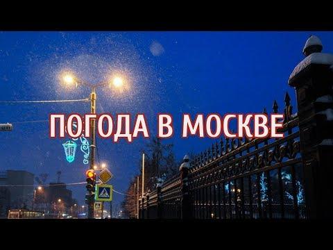 🔴 Россиянам предсказали пушкинскую зиму