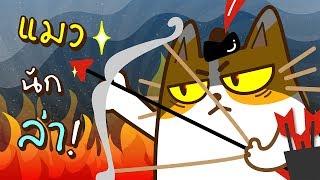 บางทีก็ไม่มั่นใจว่านี่เรากำลังเลี้ยงแมวหรือซิมบ้า-fuwa-fuwa