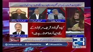 PPP Leader Naveed Qamar Views on Accountability | 24 News HD