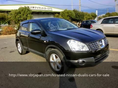 Used Nissan Dualis Cars For Sale Sbt Japan Youtube