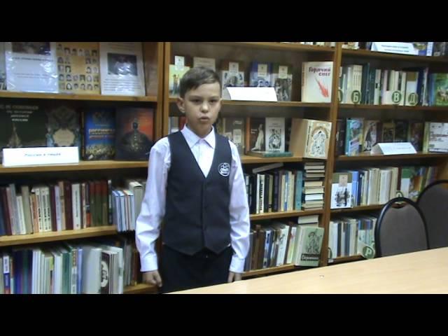 Владислав Молодых читает произведение «Листопад» (Бунин Иван Алексеевич)