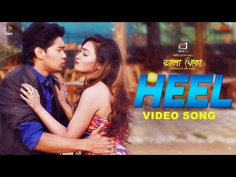 HEEL - Savvy & Gopika   Video Song   Bhalo Theko (2018)   Tanha Tasnia   Asif Imrose