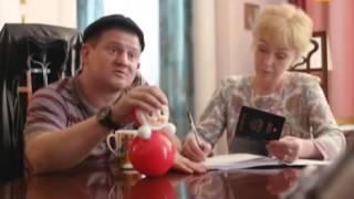 Как я стал русским  (2015) Трейлер