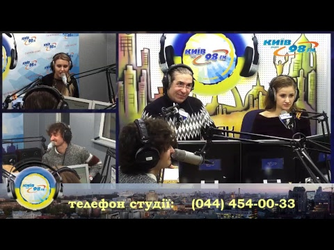 Радио Киев - 98 FM: Добрі новини - Схід та Захід разом