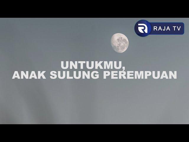Musikalisasi Puisi - Untukmu, Anak Sulung Perempuan [Lindap Sore] Oleh Rismawati Solihat