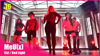 2 10 MeUx f(x) 에프엑스 'Red Light' dance cover in Japan【ちぇご16】懐…