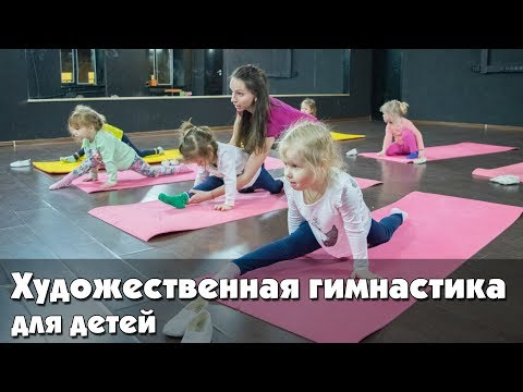 Школа художественной гимнастики Balance