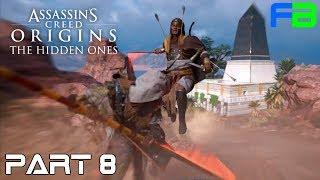 The Killer Shadow - Assassin's Creed: Origins - The Hidden Ones Gameplay Walkthrough: Part 8