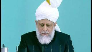 Friday Sermon : 2nd October 2009 - Part 2 (Urdu)