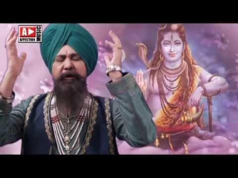 Jai Ho Shiv Bhola By Lakhbir Singh Lakkha Latest Hits Shiv Bhajan | Shiv Ki Nagariya Shiv Ke Dhaam