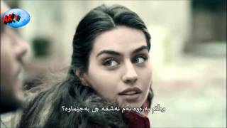 Bengü - Unut Beni gorani dramay Hargiz Waznahenm Zher Nusi Kurdi/ Kurdmax TV