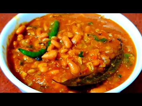 Punjabi Rajma Recipe | Dhaba Style Punjabi Rajma | Cook With Monika