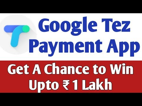 Google Tez UPI Payment App Launched Offers !! Earn Upto 1 Lakh Rupees