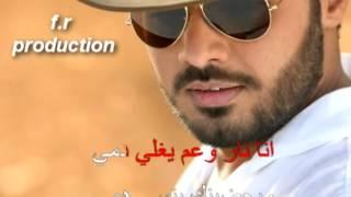 Arabic Karaoke: joseph ayiyeh bawastik 3a khdaydatik