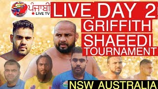 (GRIFFITH) SHAHEEDI  KABADDI TOURNAMENT  AUSTRALIA  LIVE DAY 2