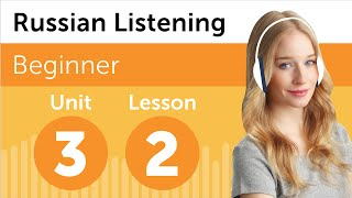 Russian Listening Comprehension - Choosing a Delivery Time in Russia