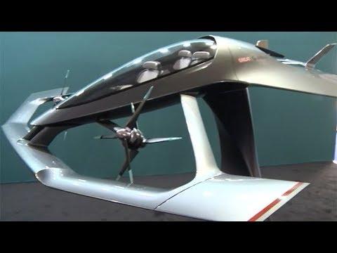 Aston Martin Volante Vision VTOL aircraft