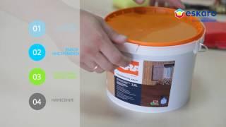 Декоративно-защитное средство для древесины Aura ColorWood Aqua