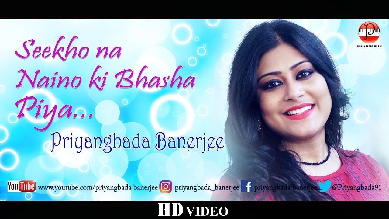 seekho na naino ki bhasha piya by shubha mudgal