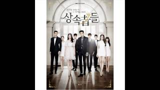 빅 베이비 드라이버 (Big Baby Driver) - What We Used To Be [Various Artists - The Heirs OST]
