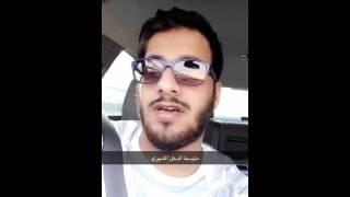 تجربتي كسائق لاوبر: ردي لأخوي هيثم والدخل الشهري لدى اوبر سناب iom4r
