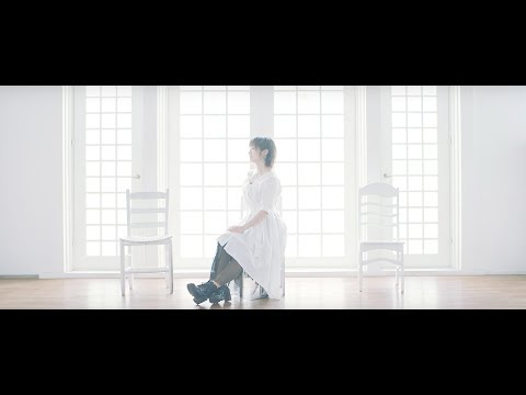 日乃まそら -旅立つ言葉- Official Music Video
