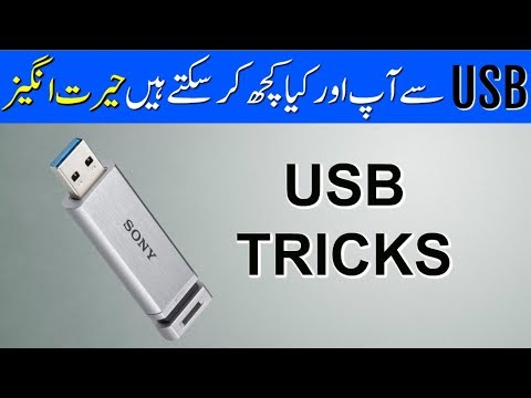 Top 5 USB Flash Drive Tricks