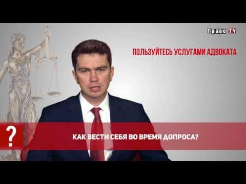 УПК РФ, Статья 47 Обвиняемый КонсультантПлюс