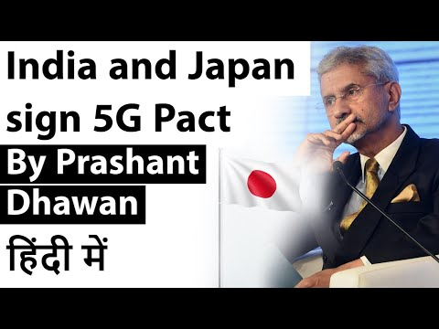 India and Japan sign 5G Pact to take on China Current Affairs 2020 #UPSC #IAS