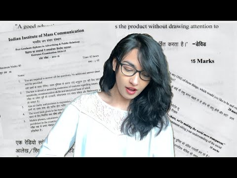 IIMC QUESTION PAPERS ANSWERED + 3 YEARS OF NOTES UPLOADED MASS COMMUNICATION & JOURNALISM