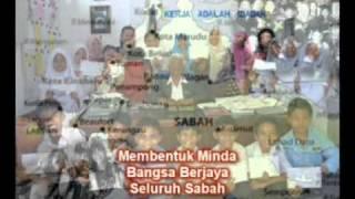 Lagu Jabatan Pelajaran Negeri Sabah (Karaoke - HQ Vokal)