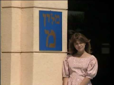 Tracey Gold on Shalom Sesame Street