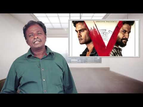 V Movie Review - Nani, Sudhir Babu, Nivetha Thomas, Aditi Rao - Tamil Talkies