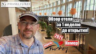 Турция 2021 Кемер NG PHASELIS BAY Отель 2021 года Обзор отеля за неделю до открытия