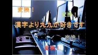 オトデザイナーズ http://www.otodesigners.com/ の音声変換技術を使っ...