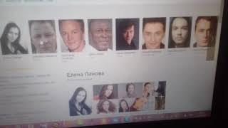 Актёры фильма