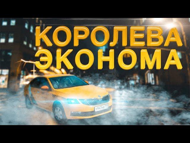 Сравнение заработков в Яндекс такси. Комф и Комф+/StasOnOff