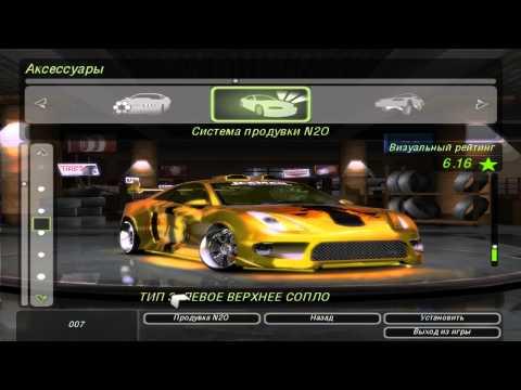 Need for Speed Underground 2 - TOYOTA CELICA